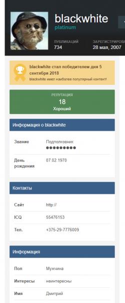 2019-02-02 13.35.48 www.club-espace.ru 4407f5222c2e.png