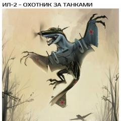 Макс39