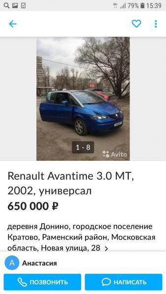 Screenshot_20190523-153959.jpg