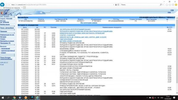 IMG-20200603-WA0032.jpg