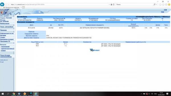 IMG-20200603-WA0034.jpg