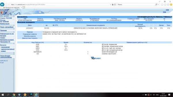IMG-20200603-WA0036.jpg