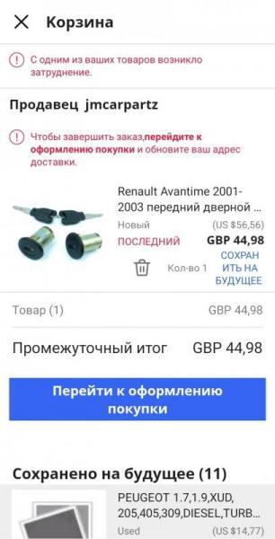 Screenshot_20200709-092341_eBay.jpg